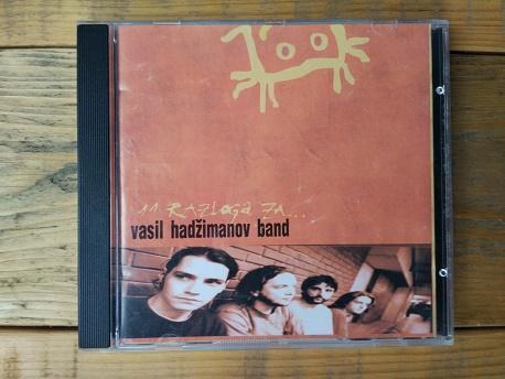 VASIL HADZIMANOV BAND CD 11 razloga za...jpg