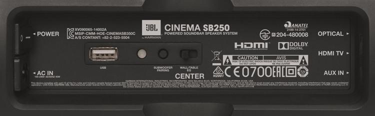 Image - SB 250 Bar Rear Detail